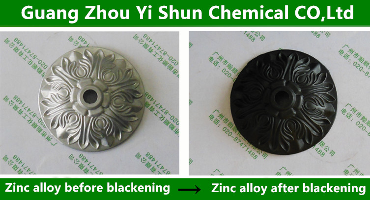 Zinc blackening agent,Zinc alloy blackening agent,Zinc black passivating agent,Black zinc passivating agent