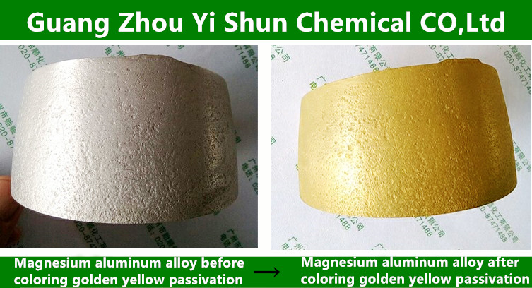 Yellow passivating agent for magnesium alloy,Anti oxidation of magnesium material,Anti oxidation coating