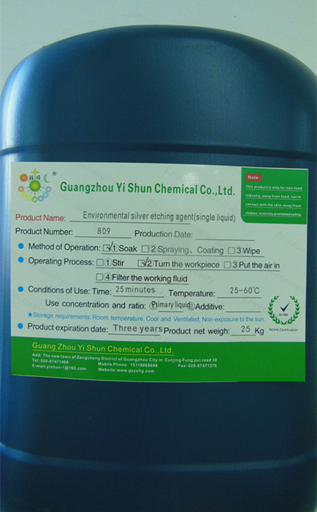 Environmental silver etching agent,Metal Etching water,Alkaline Etching Solution