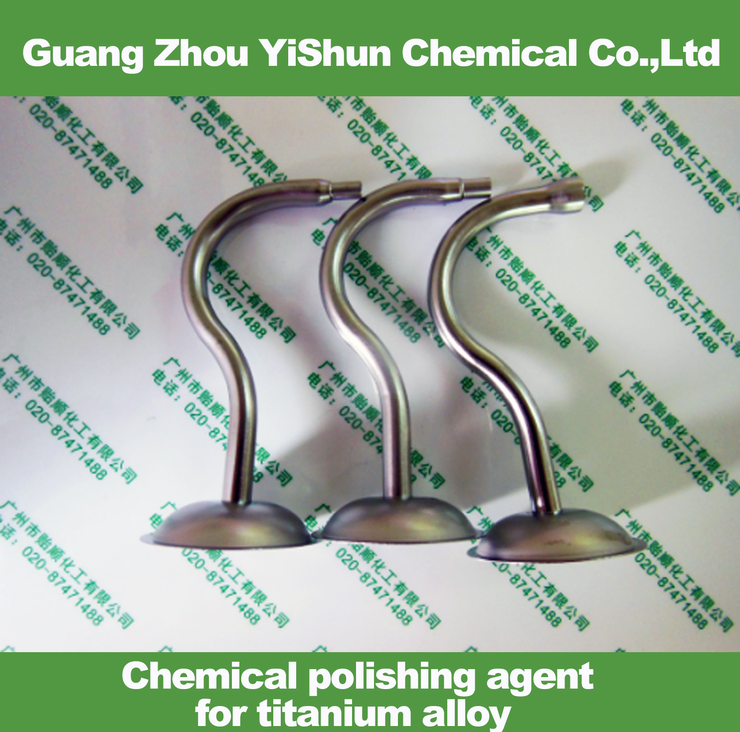 Titanium alloy polishing agent,Chemical polishing agent for titanium alloy,Titanium alloy brightener