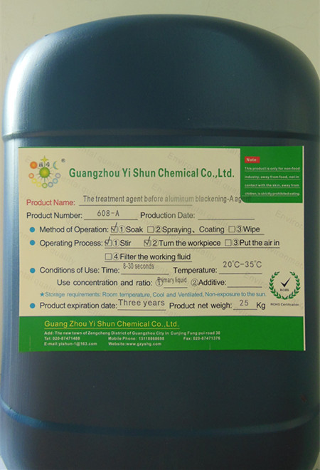 Pre-treatment agent for chemical nickel plating on aluminum material,Metal surface pretreatment agent, Metal surface pretreatment fluid,Aluminum pretreatment agent