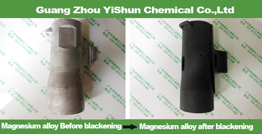 Magnesium alloy blackening agent at room temperature,Steel Blackening Agent,Environmental Blackening Agent