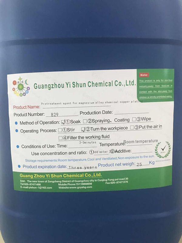 Pretreatment agent for magnesium alloy chemical  copper plating,Chemical pretreatment agent,Metal pretreatment solution