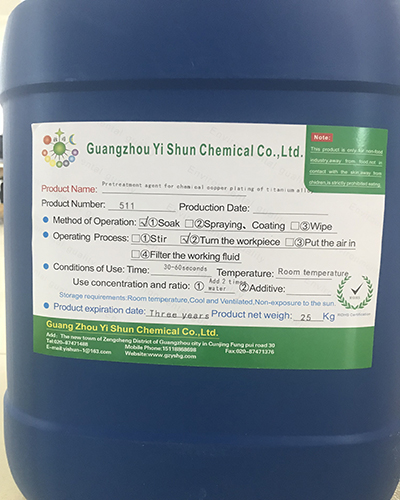 Pretreatment agent for chemical copper plating of titanium alloy,Chemical pretreatment agent,Metal pretreatment solution