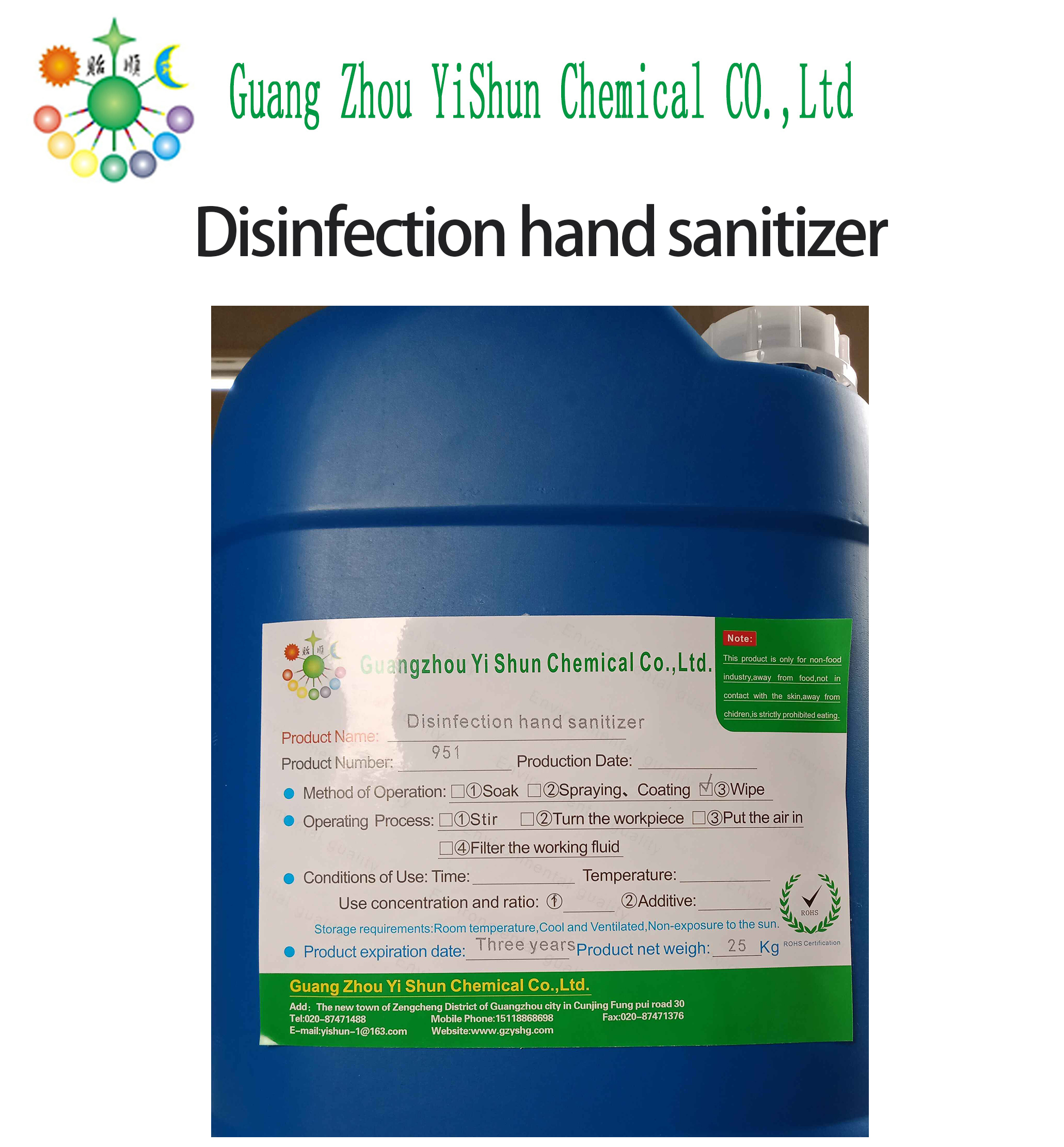 Disinfection Hand Washing Solution, Environmental Hand Protective Hand Disinfection Hand Washing Solution, Clean and Antibacterial Hand Washing Solution