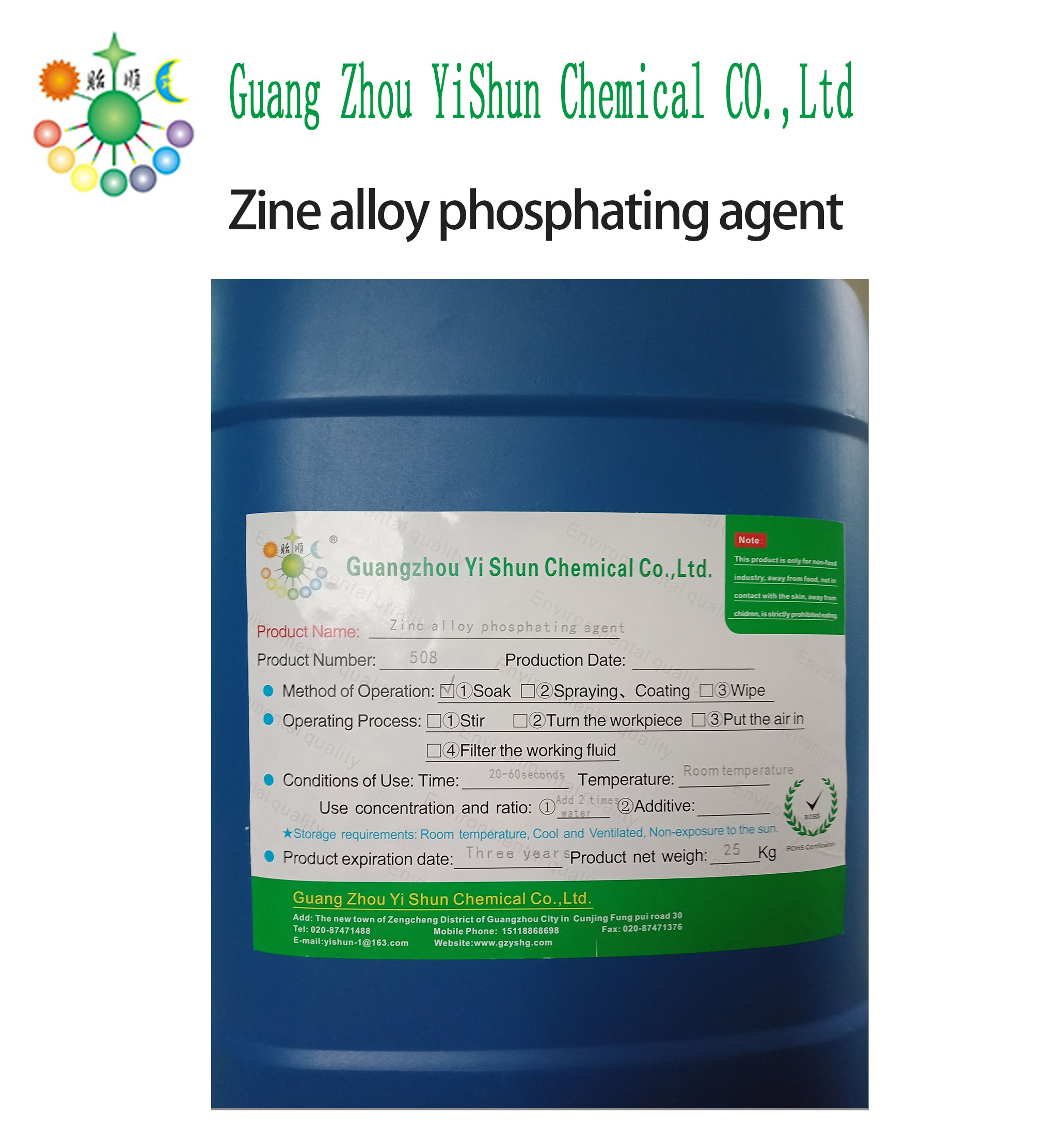 Zinc alloy room temperature phosphating agent, Environmental protection black phosphating agent,Phosphating rust inhibitor,Zinc alloy phosphating agent